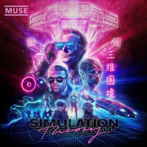 "Muse: ""Simulation theory"" (2018)"