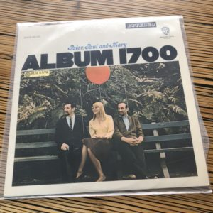 "Peter, Paul and Mary: ""Album 1700"" (1967)"